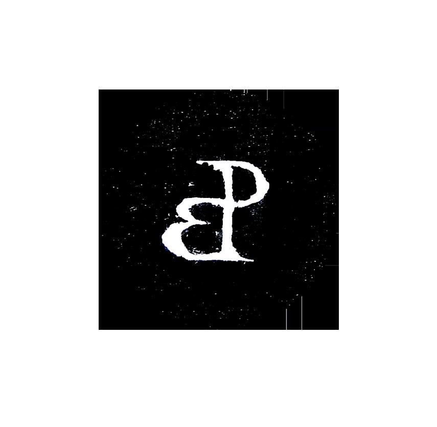 PAOLO BOOSTEN